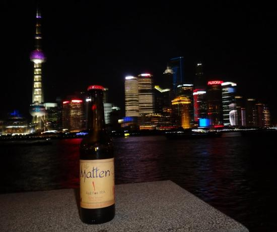 Pudong district vu du célèbre Bund - Shanghai - Joe