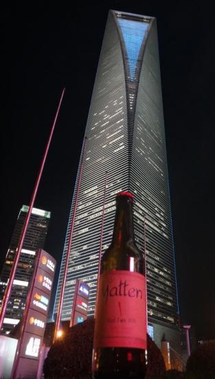 Shanghai - Joe